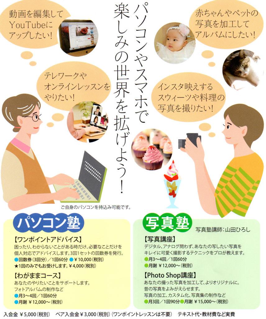 PC&Photo
